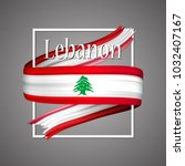 lebanon flag. official national ... | Shutterstock .eps vector #1032407167