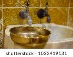 traditional turkish hammam | Shutterstock . vector #1032419131