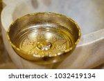 traditional turkish hammam | Shutterstock . vector #1032419134