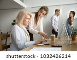 young team leader correcting... | Shutterstock . vector #1032426214