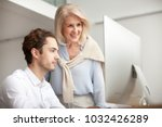 aged female mentor boss smiling ... | Shutterstock . vector #1032426289