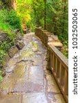 Small photo of Wet stone paved passageway in Watkins Glen State Park