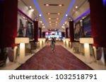 Movie Theater  Blur Background...