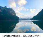 beautiful lake of tasik kenyir | Shutterstock . vector #1032550744