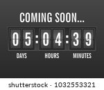flip clock countdown  coming... | Shutterstock .eps vector #1032553321