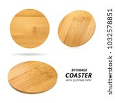 set of wooden beverage coaster... | Shutterstock . vector #1032578851