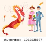 princess with a book  knight... | Shutterstock .eps vector #1032638977