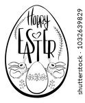 drawing of a traditional egg... | Shutterstock .eps vector #1032639829