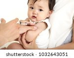 vaccine vaccination child baby... | Shutterstock . vector #1032643051