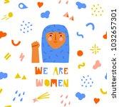 8 march international women day ... | Shutterstock .eps vector #1032657301