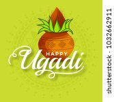 illustration of ugadi with... | Shutterstock .eps vector #1032662911