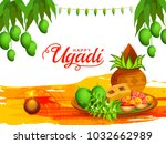 illustration of happy ugadi... | Shutterstock .eps vector #1032662989
