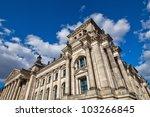 German Reichstag in Berlin - stock photo