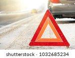 the emergency stop sign. | Shutterstock . vector #1032685234