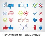 internet website icons for...