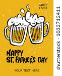 st. patrick's day party poster. ... | Shutterstock .eps vector #1032712411