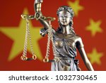 symbol of law and justice with... | Shutterstock . vector #1032730465