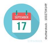 september 17 calendar icon flat ... | Shutterstock .eps vector #1032734149