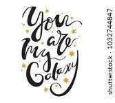 modern brush calligraphy.... | Shutterstock .eps vector #1032744847