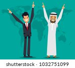 arabic businessman celebrate...   Shutterstock .eps vector #1032751099