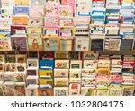 hong kong  february 15  2018 ... | Shutterstock . vector #1032804175