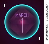 1 march. cosmic vector flat...
