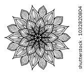 mandalas for coloring book.... | Shutterstock .eps vector #1032820804