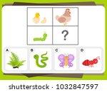 practice questions worksheet... | Shutterstock .eps vector #1032847597