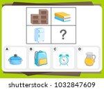 practice questions worksheet... | Shutterstock .eps vector #1032847609