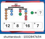 practice questions worksheet... | Shutterstock .eps vector #1032847654