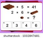 practice questions worksheet...   Shutterstock .eps vector #1032847681