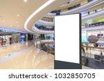 interior of modern shopping mall | Shutterstock . vector #1032850705