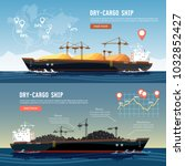 cargo ship logistics and... | Shutterstock .eps vector #1032852427