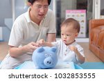 father and cute little asian 18 ... | Shutterstock . vector #1032853555