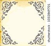retro baroque decorations... | Shutterstock .eps vector #1032869701