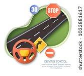 vector driving school concept.... | Shutterstock .eps vector #1032881617