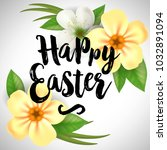 easter lettering with yellow... | Shutterstock .eps vector #1032891094