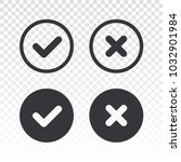 check mark icon. vector check...