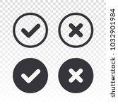 check mark icon. vector check...