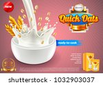 oatmeal ads. pouring milk and... | Shutterstock .eps vector #1032903037
