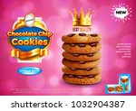 chocolate chip cookies ads.... | Shutterstock . vector #1032904387