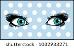 sight. eyes are looking to the... | Shutterstock .eps vector #1032933271