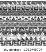 set of ornamental elements in...   Shutterstock .eps vector #1032945709