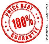 price beat 100 guarantee vector ... | Shutterstock .eps vector #1032949915