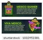 cinco de mayo web banners.... | Shutterstock .eps vector #1032952381