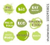 set of handwritten organic... | Shutterstock .eps vector #1032953821