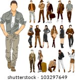 set of fashion people