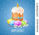 realistic easter cake with... | Shutterstock .eps vector #1032984871