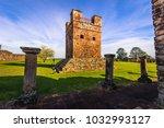 ancient jesuit ruins of the... | Shutterstock . vector #1032993127