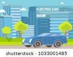 electric car sports.... | Shutterstock .eps vector #1033001485